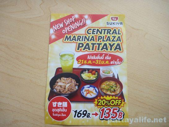 sukiya-pattaya-flyer