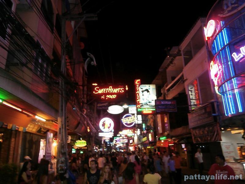 walging street 2012