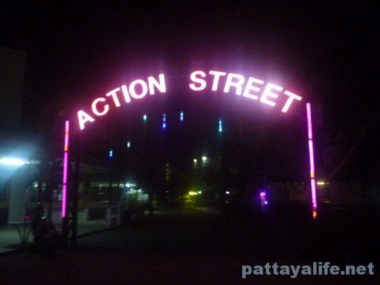 Action street