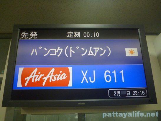 Airasia KIX (3)