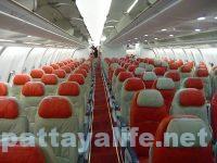 Airasia KIX (4)