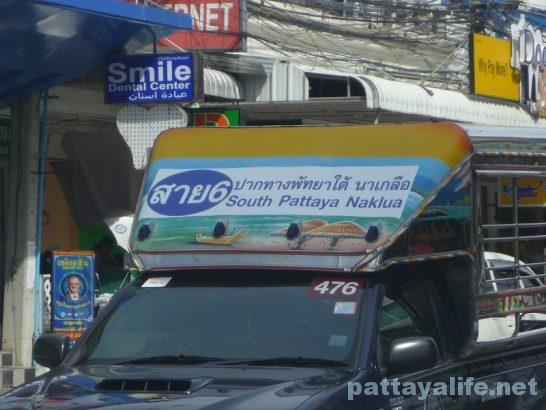 Baht bus Pattaya