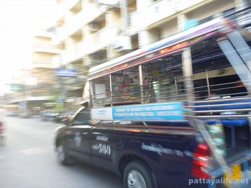 Baht bus in soi buakhao (2)