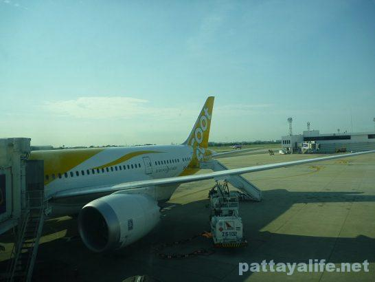 Bangkok to Japan (3)