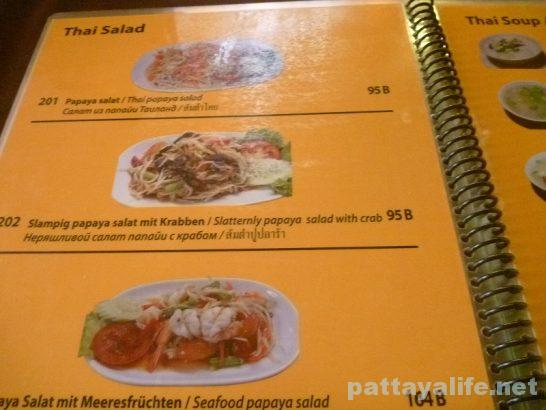 Brauhaus menu (1)