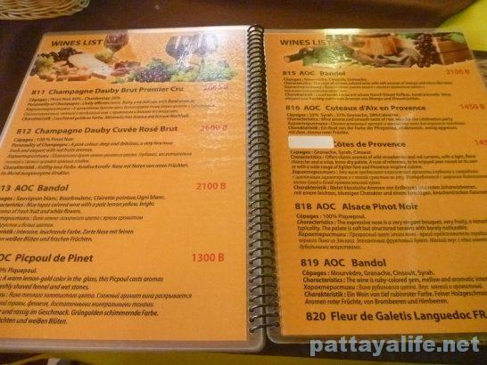 Brauhaus menu (2)
