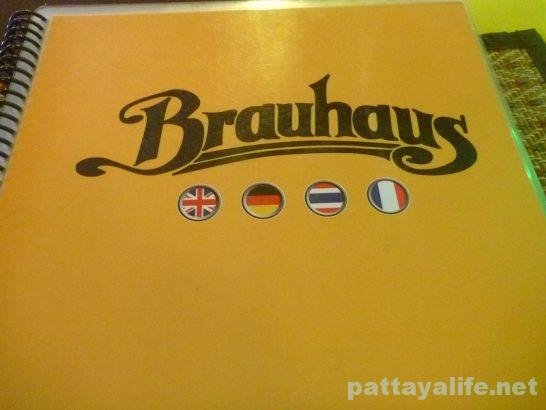 Brauhaus menu (5)