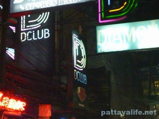 D CLUB (1)