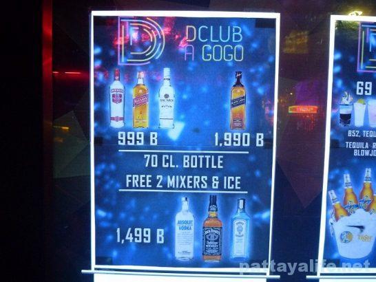 D CLUB (2)