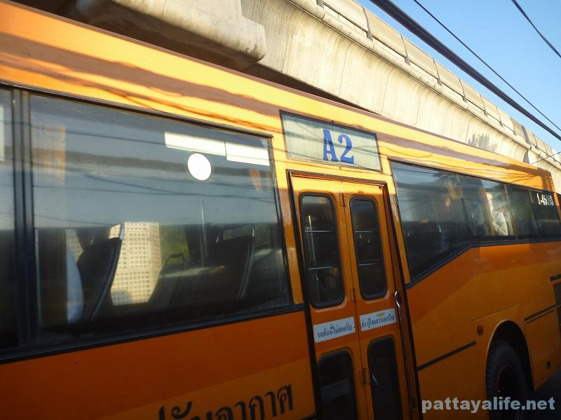 Don Mueang Air port A1 bus (5)