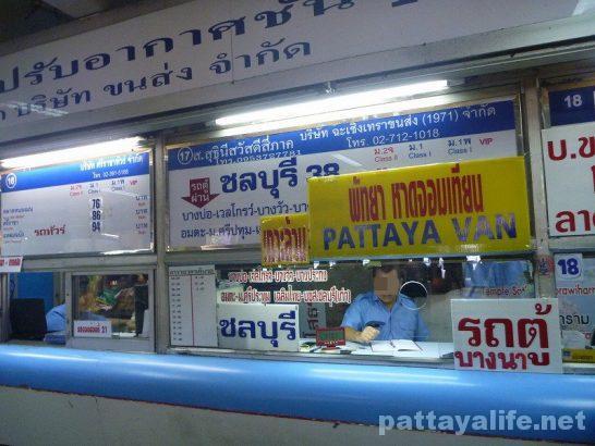 Ekamai Pattaya Bus (2)