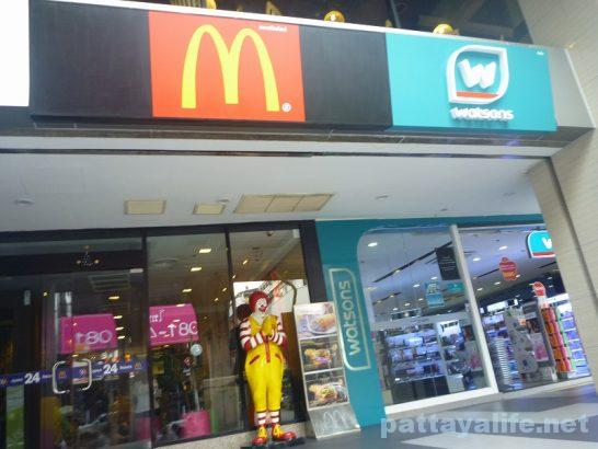 McDonald (1)