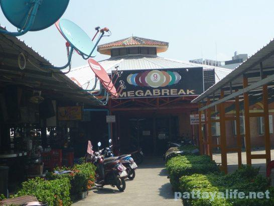 Mega break pool hall pattaya (1)