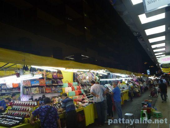 Patpong (2)