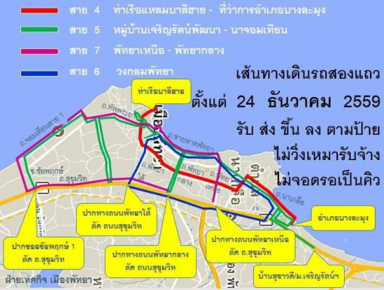 Pattaya Baht bus map