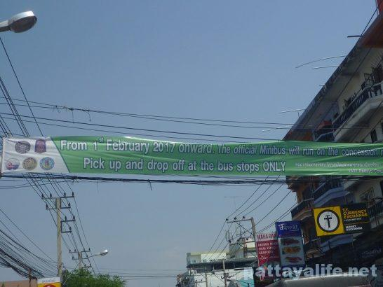 Pattaya Baht bus stop (3)