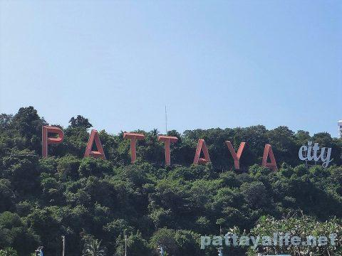 Pattaya Sign