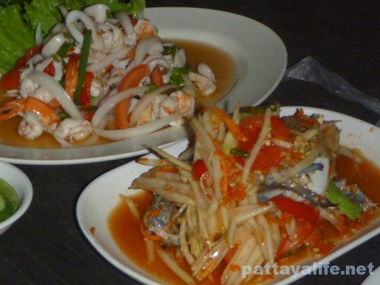Prajanban foods (6)
