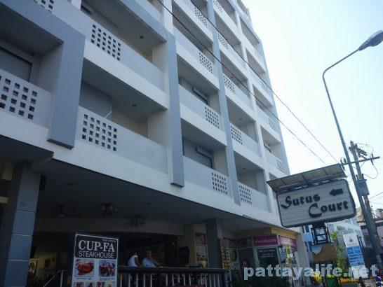 Sutus court pattaya (3)
