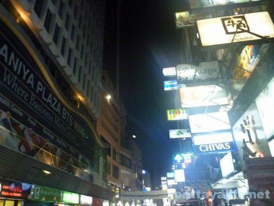 Thaniya street (1)