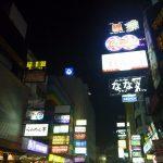 タニヤの日本カラオケ遊びふたたび