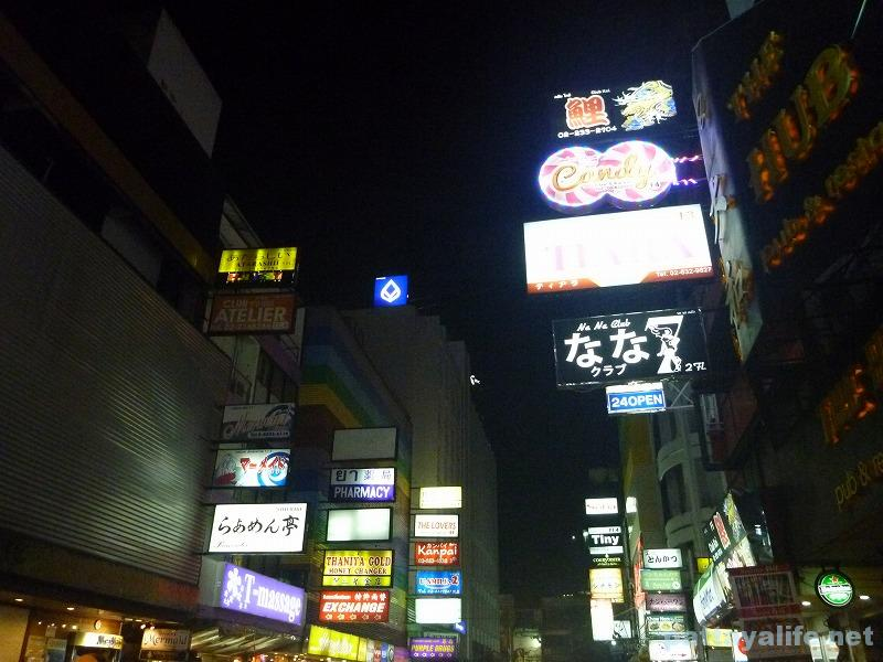Thaniya street (2)