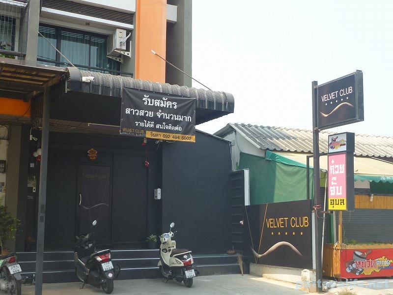 VELVET CLUB SOI BONGKOT (1)