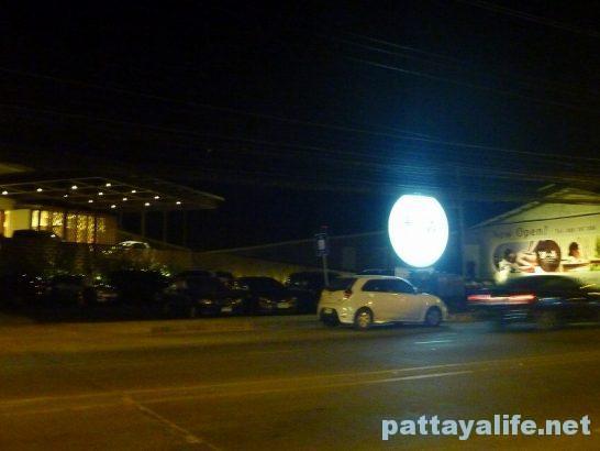 Yunohana onsen Pattaya