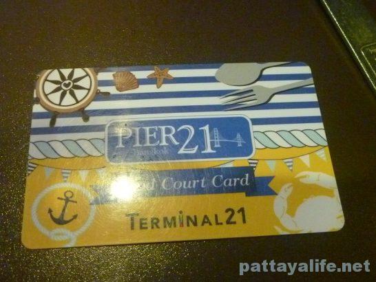 pier21 (1)
