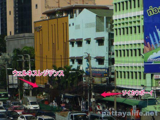 wellness residence hotel (1)
