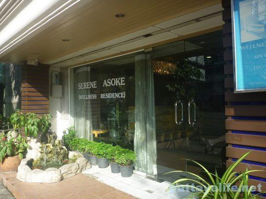 wellness residence hotel (3)