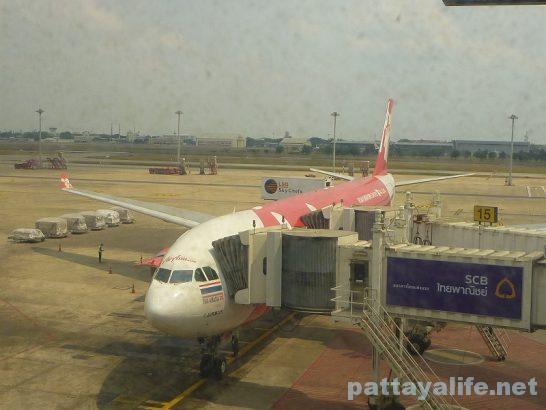 Airasia XJ610