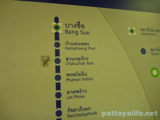 Bangkok MRT (1)