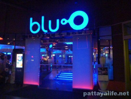 Bowling bluo pattaya avenue (1)