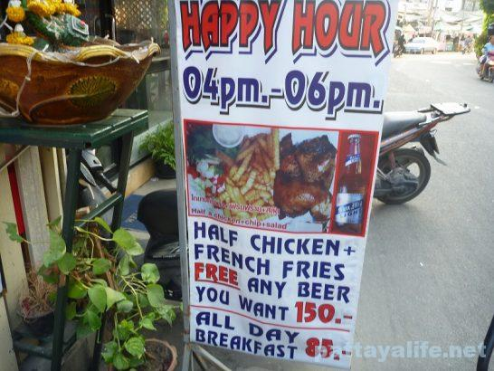 Chicken world Pattaya (6)