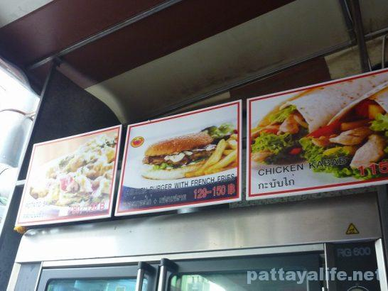 Chicken world Pattaya (9)