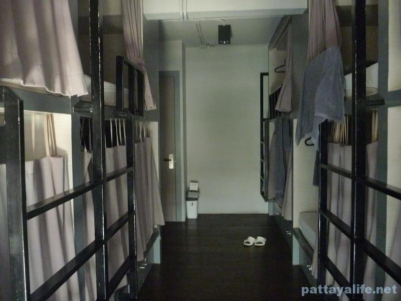 Cube hostel Silom (1)