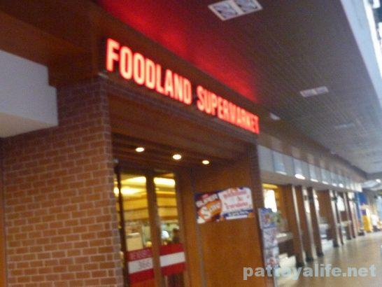 Food land patpong