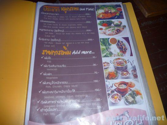 Hollywood Esan style open restaurant (5)