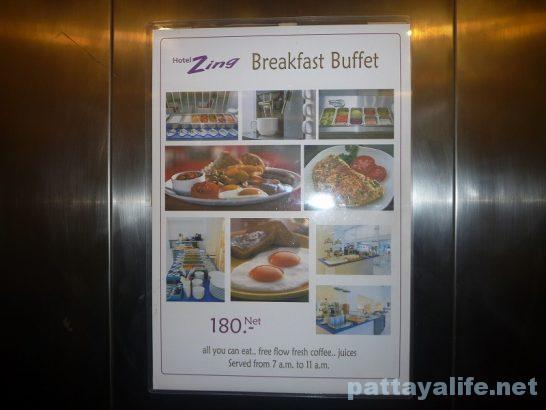 Hotel Zing Pattaya (4)