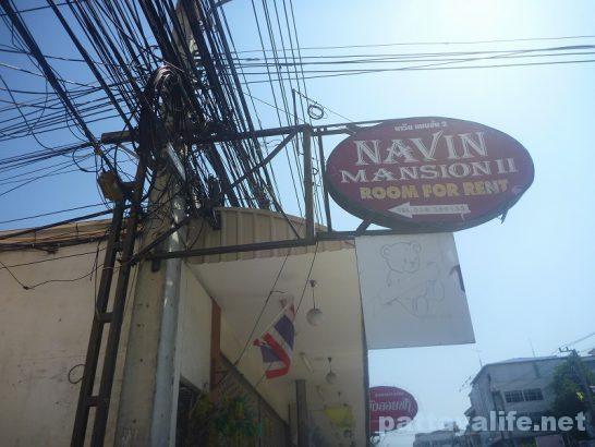 Navin mansion2 (4)