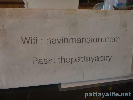 Navin mansion2 (5)
