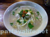 Noodle soup in Third road near LD Boutique hotel (1)