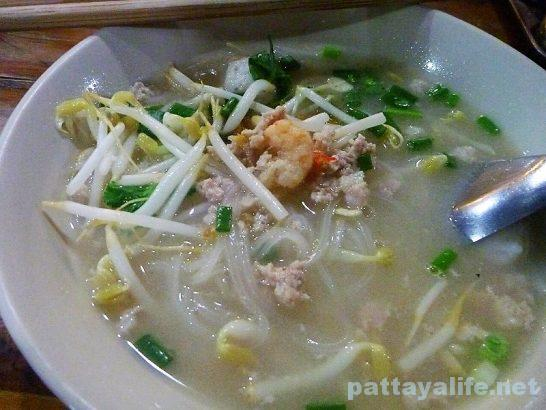 Noodle soup in Third road near LD Boutique hotel (2)
