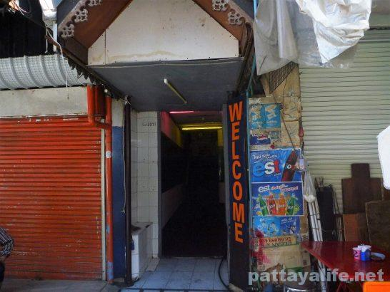 Patpong special body massage venue (3)