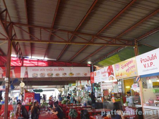 Sala daeng food court (1)