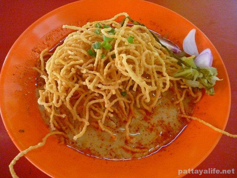 Sala daeng khao soi (1)
