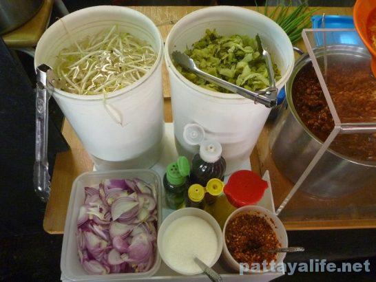 Sala daeng khao soi (7)