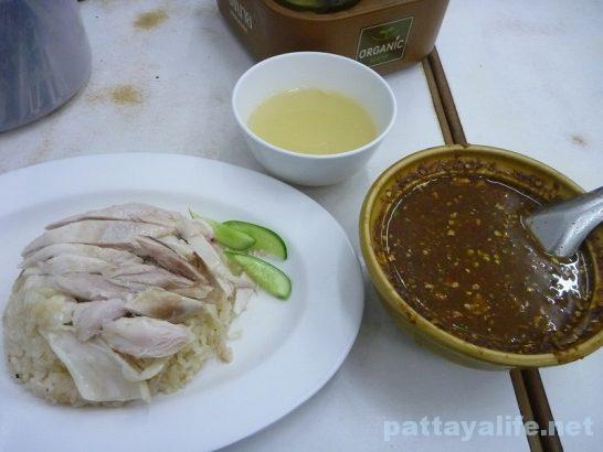 Silom khao man gai (5)