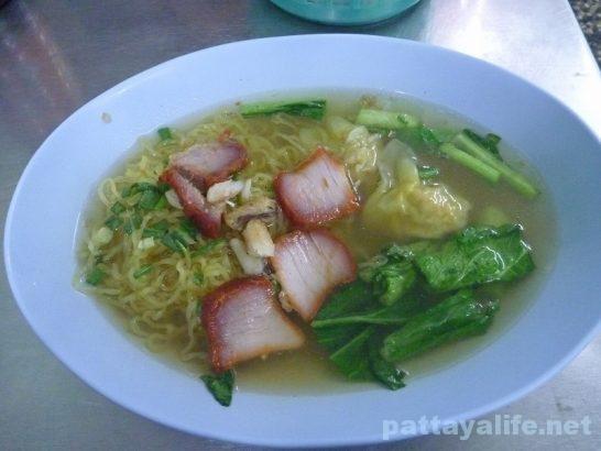 Silom noodle soup (1)